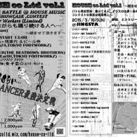 http://www.aasd.jp/wp-content/uploads/flyer-omote-ura-11.jpg