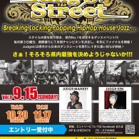 http://www.aasd.jp/wp-content/uploads/flyer_sep.jpg