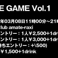 http://www.aasd.jp/wp-content/uploads/gamevol1.jpg