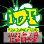 http://www.aasd.jp/wp-content/uploads/idf-logo-延期7月.jpg