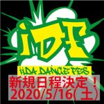http://www.aasd.jp/wp-content/uploads/idf-logo-postphone.jpg