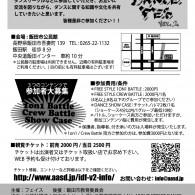 http://www.aasd.jp/wp-content/uploads/idf-v2-back-ol.jpg
