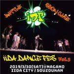 http://www.aasd.jp/wp-content/uploads/iida-dance-fes-v3.jpg