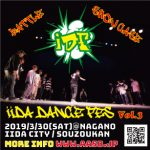 http://www.aasd.jp/wp-content/uploads/iida-dance-fes-v3-SQ.jpg