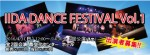 http://www.aasd.jp/wp-content/uploads/iida-dance-fes-web-banner.jpg