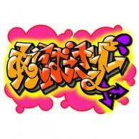 http://www.aasd.jp/wp-content/uploads/image-11.jpg