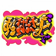 http://www.aasd.jp/wp-content/uploads/image110.jpg