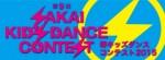 http://www.aasd.jp/wp-content/uploads/kidsdance_bunner.jpg