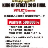 http://www.aasd.jp/wp-content/uploads/kos2013final.jpg