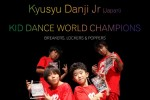 http://www.aasd.jp/wp-content/uploads/kyusyudanji-hongkong.jpg