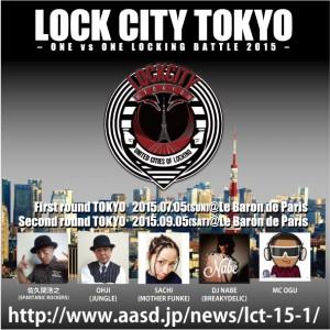 lock-cityi-s