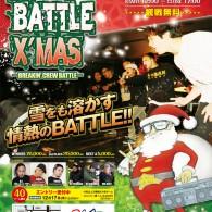 http://www.aasd.jp/wp-content/uploads/ocat-battle-xmas_net-1.jpg