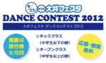 http://www.aasd.jp/wp-content/uploads/oi-dc2012-banner.jpg