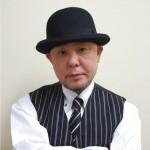 http://www.aasd.jp/wp-content/uploads/ouji-s.jpg