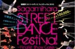 http://www.aasd.jp/wp-content/uploads/sagamihara.jpg