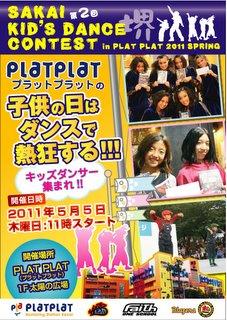 http://www.aasd.jp/wp-content/uploads/sakai-2-1.jpg