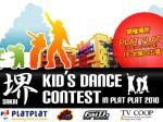 http://www.aasd.jp/wp-content/uploads/sakai-dance-1.jpg