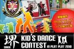 http://www.aasd.jp/wp-content/uploads/sakai-dance-moto-1.jpg