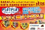 http://www.aasd.jp/wp-content/uploads/sakai-kdc-v3-b.jpg