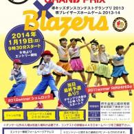 http://www.aasd.jp/wp-content/uploads/sakai-kids-gf-2.jpg