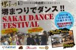 http://www.aasd.jp/wp-content/uploads/sakai-sdf-2011.jpg