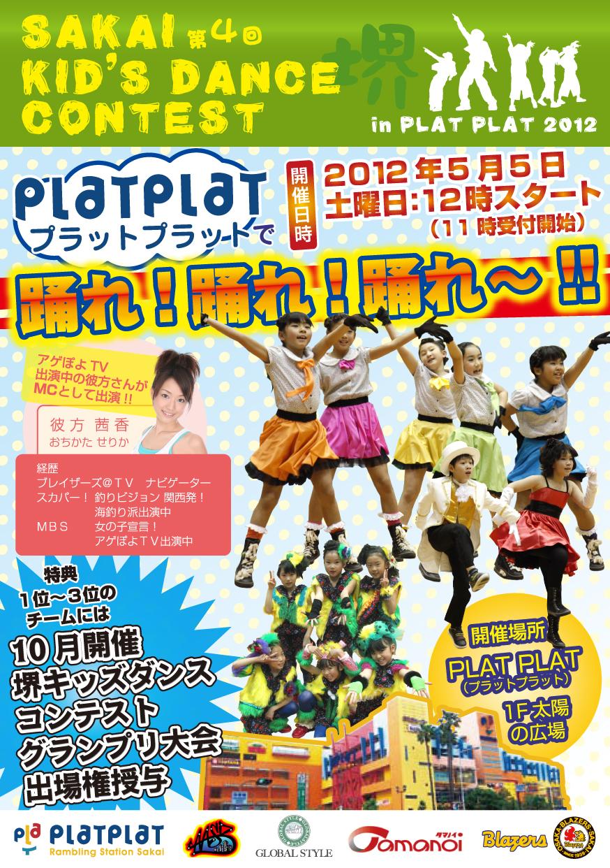 http://www.aasd.jp/wp-content/uploads/sakai-v4-2.jpg