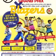 http://www.aasd.jp/wp-content/uploads/sakaikidsdance-gp-blazers2.jpg