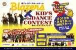 http://www.aasd.jp/wp-content/uploads/sb2-banner.jpg