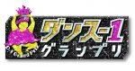 http://www.aasd.jp/wp-content/uploads/section-0001-0001.jpg