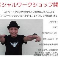 http://www.aasd.jp/wp-content/uploads/seiji20170706.jpg