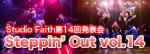 http://www.aasd.jp/wp-content/uploads/so14_aasd-banner.jpg