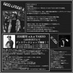 http://www.aasd.jp/wp-content/uploads/soul-sonic-2.jpg