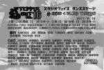 http://www.aasd.jp/wp-content/uploads/sov16-pc-ura.jpg
