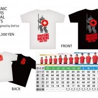 http://www.aasd.jp/wp-content/uploads/spartanic-t-shirts-15.jpg