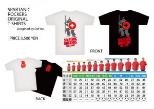 spartanic-t-shirts-15