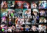 http://www.aasd.jp/wp-content/uploads/tokyolaunge.jpg