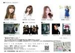 http://www.aasd.jp/wp-content/uploads/tokyolaunge-2.jpg