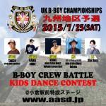 http://www.aasd.jp/wp-content/uploads/uk-15-kyusyu-s.jpg