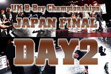 UK B-BOY CHAMPIONSHIPS DAY2