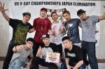 http://www.aasd.jp/wp-content/uploads/ukj-12-kyushu-b-1-NS.jpg