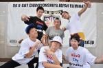 http://www.aasd.jp/wp-content/uploads/ukj-12-kyushu-b-2-KtQ.jpg