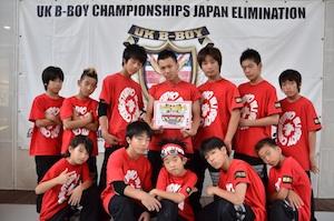 九州男児 新鮮組