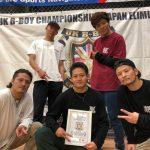 http://www.aasd.jp/wp-content/uploads/ukj-18-touhoku-sq-bm.jpg