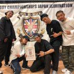 http://www.aasd.jp/wp-content/uploads/ukj-18-touhoku-sq-crc.jpg