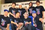 http://www.aasd.jp/wp-content/uploads/ukj10-chugo-snc.jpg