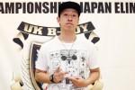 http://www.aasd.jp/wp-content/uploads/ukj10-p-ryuichi.jpg