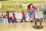 http://www.aasd.jp/wp-content/uploads/ukj11-kanto-kdc.jpg