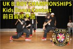 http://www.aasd.jp/wp-content/uploads/ukj11-kdc-d1.jpg