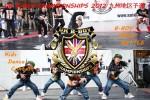 http://www.aasd.jp/wp-content/uploads/ukj12-kyusyu-32.jpg