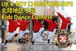 http://www.aasd.jp/wp-content/uploads/ukj2011-hokuriku-kids.jpg